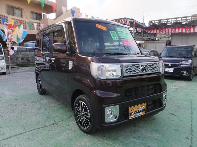 沖縄県の中古車ならピクシスメガ D SAIII アイドリングストップ 新品社外アルミ CVT