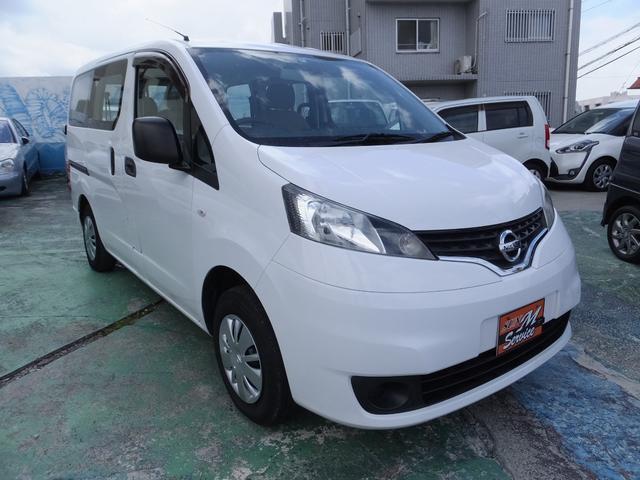 沖縄県の中古車ならNV200バネットバン 福祉車両車いす移動車 スロープ 電動固定装置 オートステップ