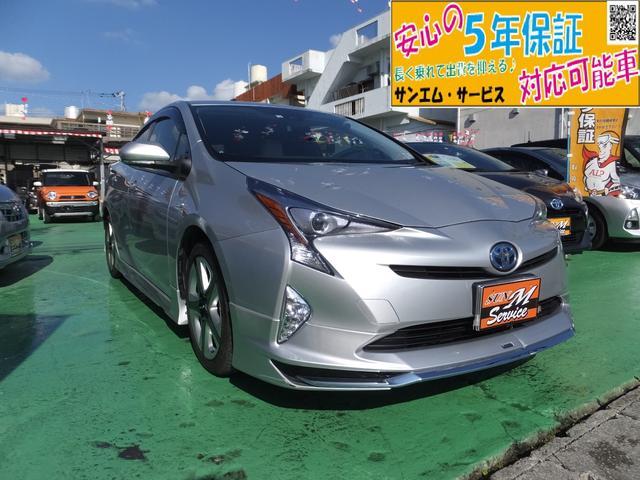 沖縄県宜野湾市の中古車ならプリウス Sツーリングセレクション モデリスタエアロ セーフティセンス