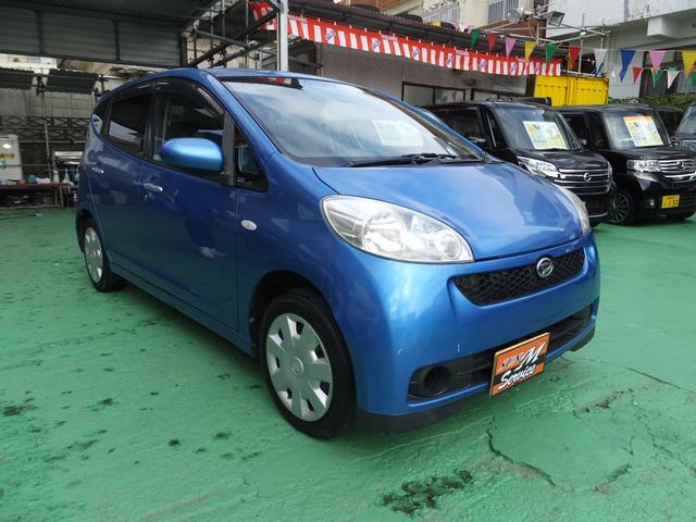 沖縄県の中古車ならソニカ R ICターボ エアコンOK キーフリー CVT チェーン式
