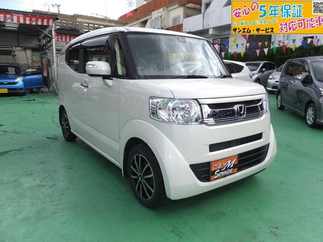沖縄県の中古車ならN-BOXスラッシュ G・Aパッケージ新品ホワイト×レッドキルティングシートカバー