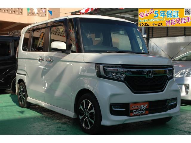 沖縄県の中古車ならN-BOXカスタム G・L 走行17000km シーケンシャルウインカー