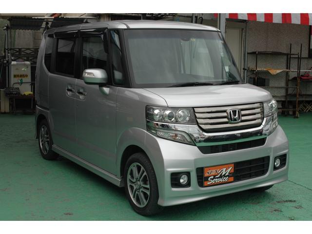 ホンダ N-BOX+カスタム G 福祉車両 スロープ ウインチ 手すり ナビ・TV・DVD