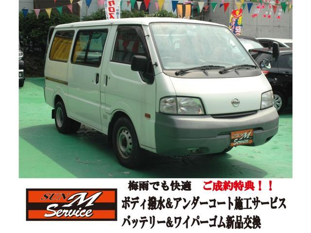 沖縄の中古車 日産 バネットバン 車両価格 79万円 リ済込 2008(平成20)年 6.2万km ホワイト