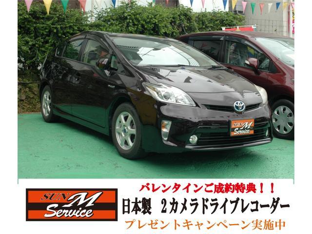 沖縄の中古車 トヨタ プリウス 車両価格 79万円 リ済込 2013(平成25)年 8.2万km パープル