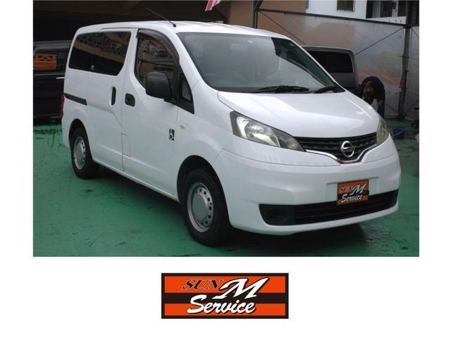 沖縄の中古車 日産 NV200バネットワゴン 車両価格 85万円 リ済込 2012(平成24)年 7.8万km ホワイト