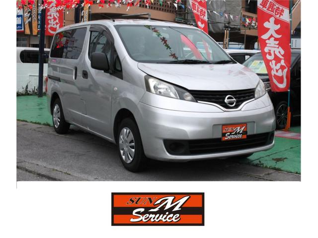 沖縄の中古車 日産 NV200バネットワゴン 車両価格 65万円 リ済込 2010(平成22)年 11.7万km シルバー
