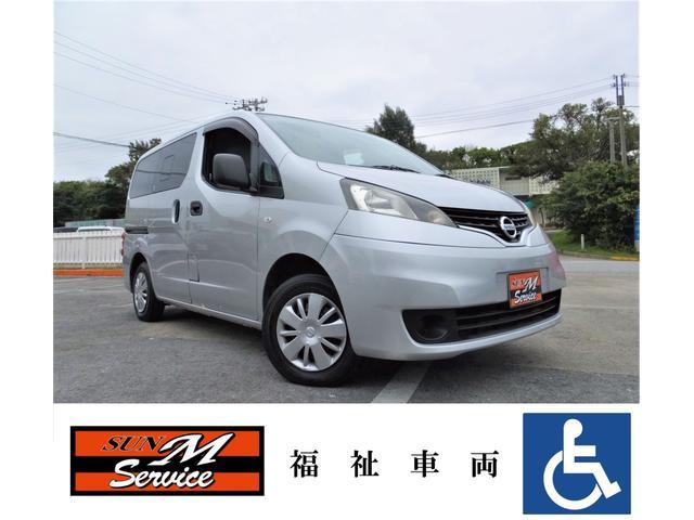 沖縄の中古車 日産 NV200バネットワゴン 車両価格 85万円 リ済込 2011(平成23)年 8.5万km シルバー