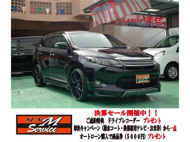 沖縄県の中古車ならハリアーハイブリッド プレミアムアドバンスドパッケージ JBLサウンド モデリスタ