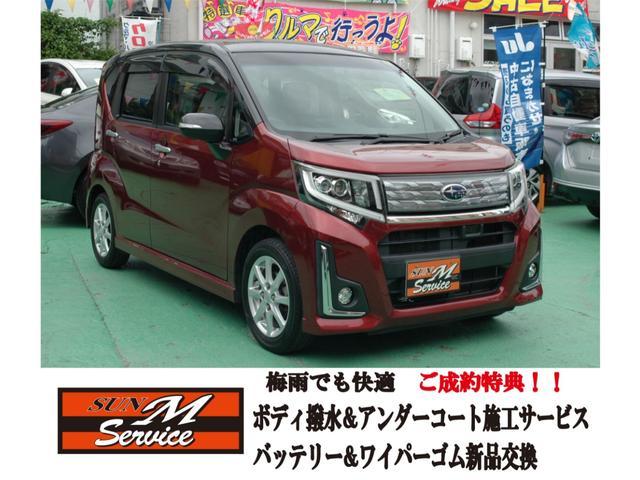 沖縄の中古車 スバル ステラ 車両価格 79万円 リ済込 2015(平成27)年 8.1万km レッドII