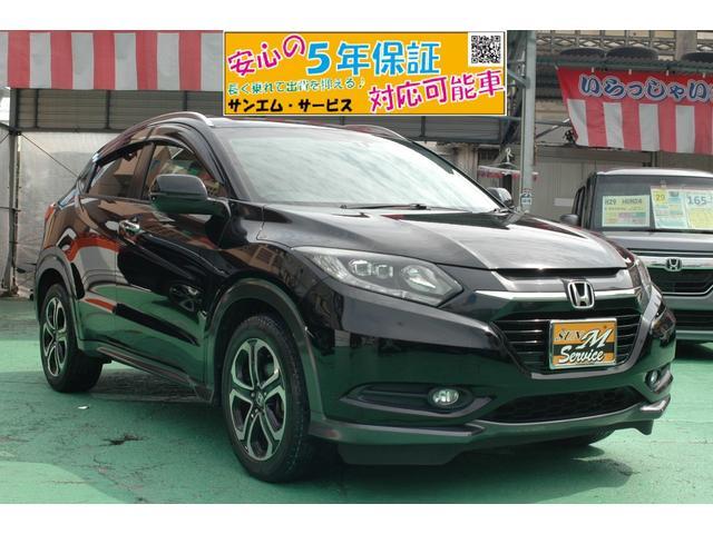 沖縄県の中古車ならヴェゼル S 衝突軽減ブレーキ クルコン 純正アルミ 5年保証対象車