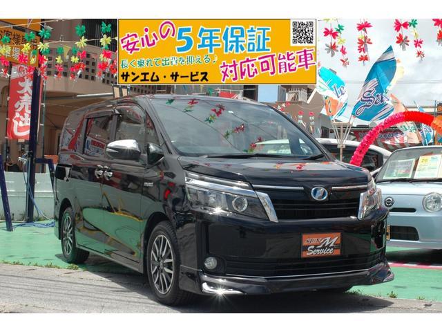 沖縄県の中古車ならヴォクシー ハイブリッドVデュアルパワースライド クルコン 5年保証対象