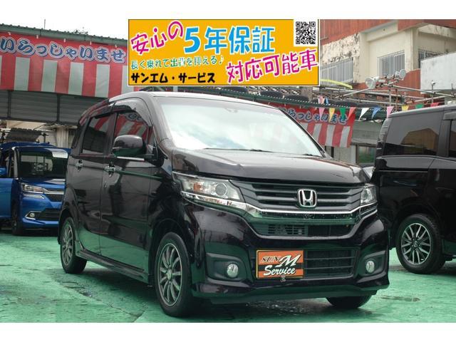 沖縄県宜野湾市の中古車ならN-WGNカスタム G・Aパッケージ シティブレーキ HID 5年保証対象車