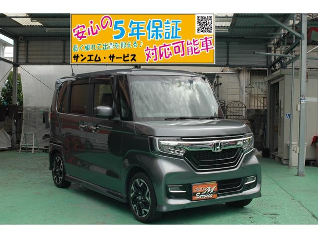 沖縄県の中古車ならN-BOXカスタム G・Lターボホンダセンシング 両側パワスラ 5年保証対象