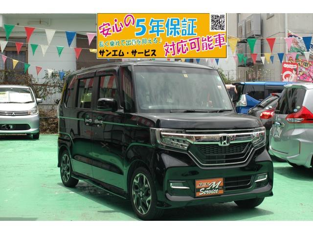 沖縄県の中古車ならN-BOXカスタム G・Lホンダセンシング パワースライドドア 5年保証対象