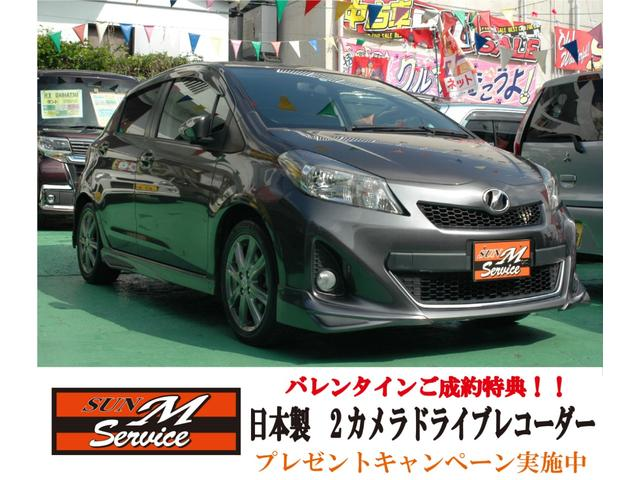 沖縄の中古車 トヨタ ヴィッツ 車両価格 75万円 リ済込 2011(平成23)年 9.6万km グレー
