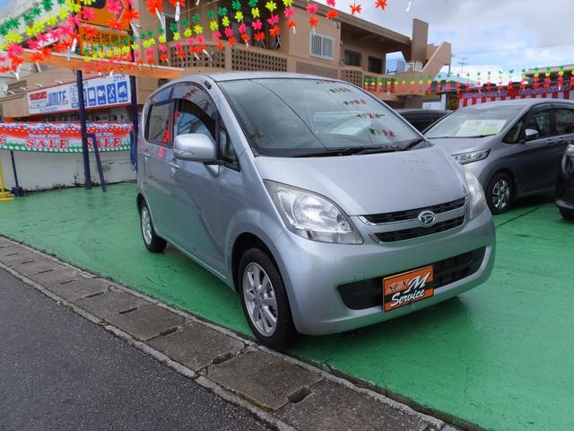 沖縄県うるま市の中古車ならムーヴ Xリミテッド 修復歴無し スマートキー純正14インチアルミ ウインカーミラー バニティミラー タイミングチェーン