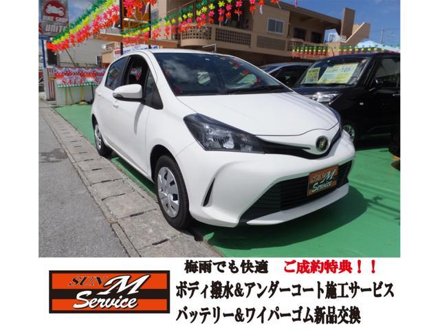 沖縄の中古車 トヨタ ヴィッツ 車両価格 55万円 リ済込 2015(平成27)年 7.1万km ホワイト