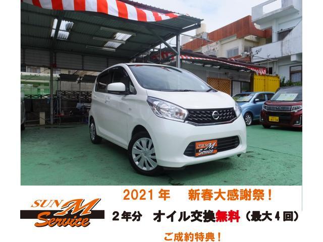 沖縄の中古車 日産 デイズ 車両価格 39万円 リ済込 2015(平成27)年 8.0万km ホワイト