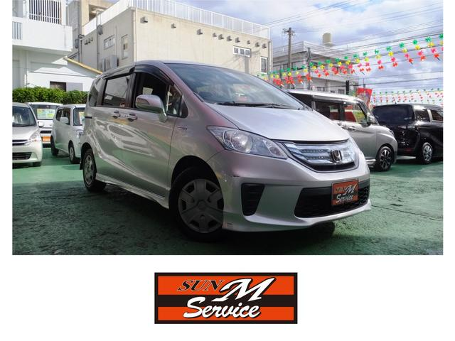 沖縄県の中古車ならフリードハイブリッド  福祉車両 助手席リフトアップシート 左側パワースライドドア ETC スマートキー