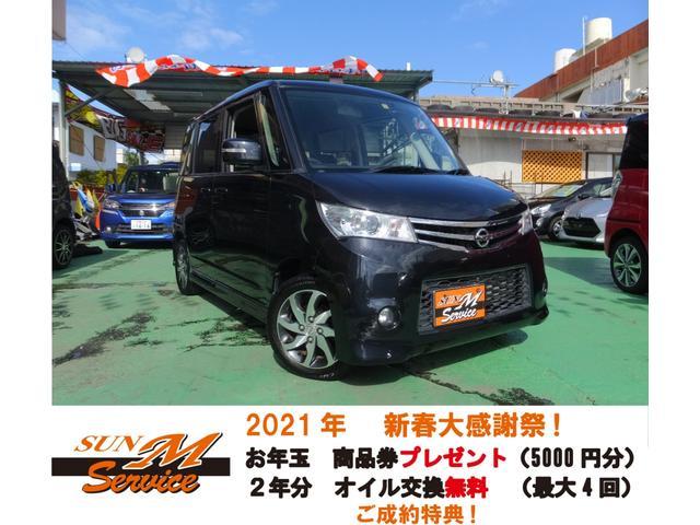沖縄の中古車 日産 ルークス 車両価格 57万円 リ済込 2011(平成23)年 6.3万km ブラック