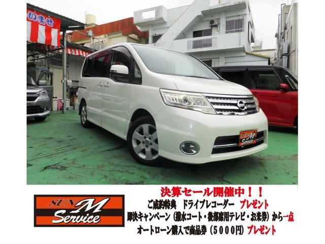 沖縄県の中古車ならセレナ ハイウェイスター Vセレクション セカンドスライドアップシート ETC 両側オートスライドドア