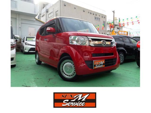 沖縄県宜野湾市の中古車ならN-BOXスラッシュ X
