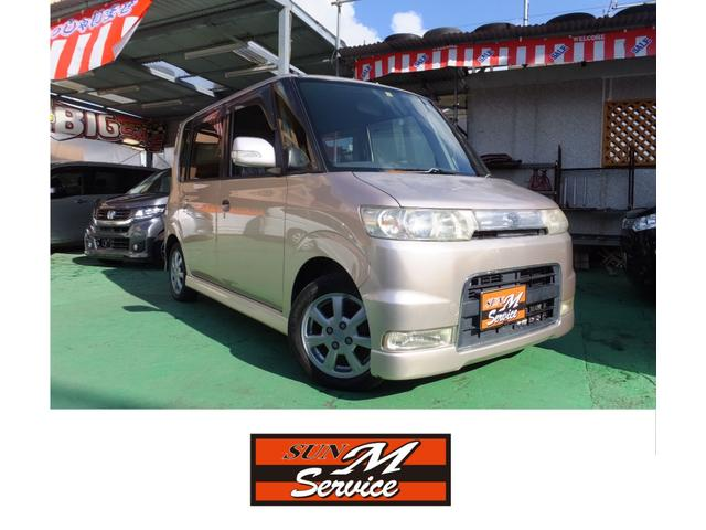 沖縄県の中古車ならタント カスタムL 現状販売 内外装清掃済