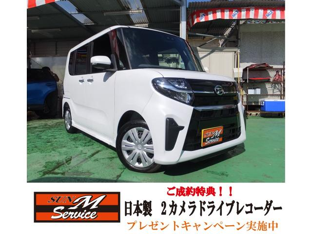 沖縄県宜野湾市の中古車ならタント カスタムL 届出済み未使用者 走行8km スマートアシスト コーナーセンサー オートライト