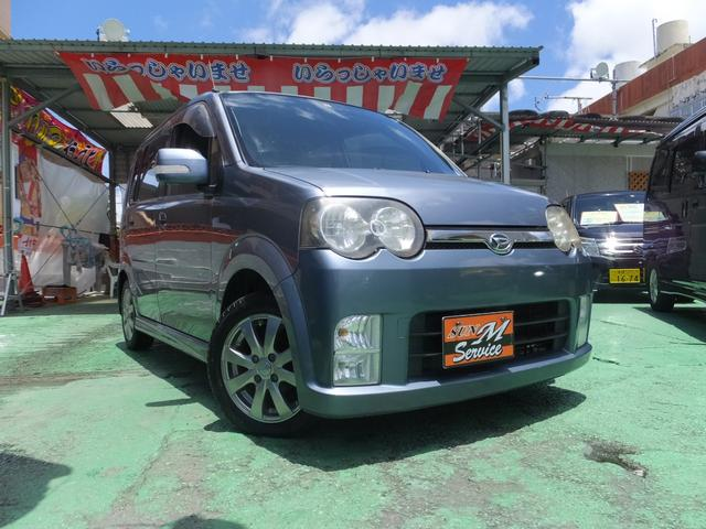 沖縄県の中古車ならムーヴ カスタム R ターボ 社外アルミ オーディオ HID