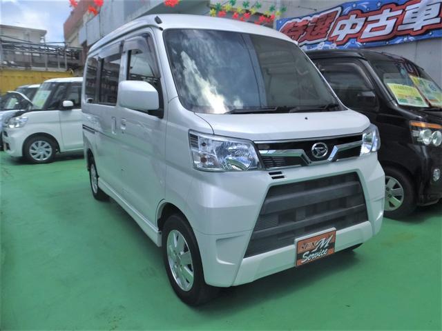 沖縄県宜野湾市の中古車ならアトレーワゴン  リヤシート・リフト・福祉車両・SA3