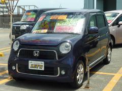 沖縄の中古車 ホンダ N−ONE 車両価格 83万円 リ済別 平成25年 7.5万K ダークブルーM