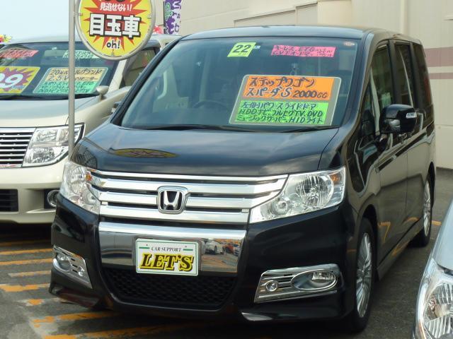 沖縄県の中古車ならステップワゴンスパーダ S