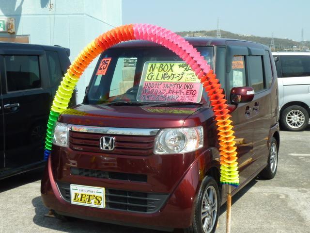沖縄の中古車 ホンダ N-BOX 車両価格 86万円 リ済別 2013(平成25)年 8.0万km ワインM