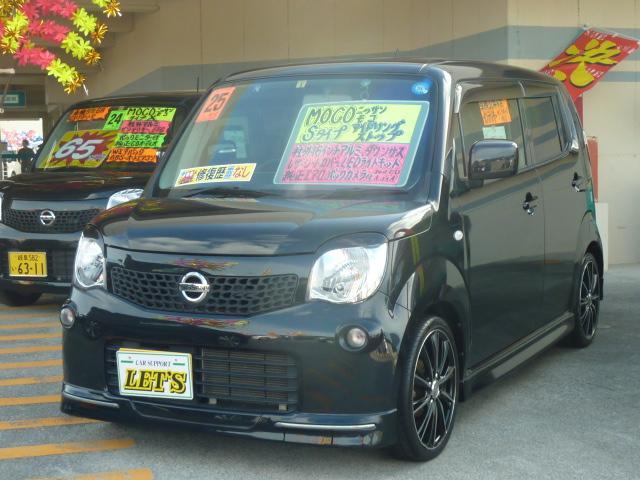 沖縄の中古車 日産 モコ 車両価格 63万円 リ済別 2013(平成25)年 6.2万km ブルーイッシュブラックP