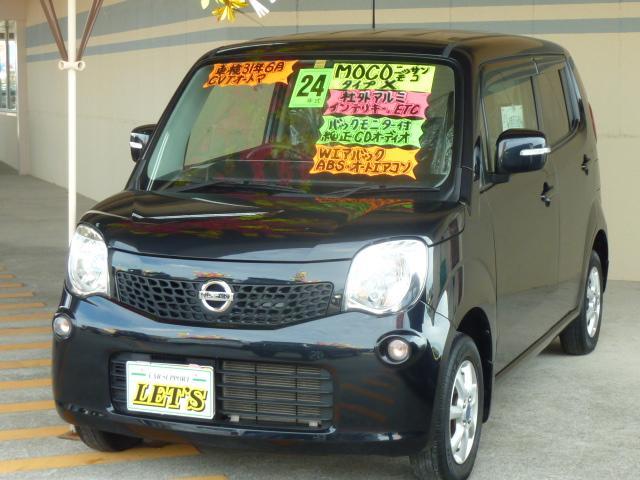 沖縄の中古車 日産 モコ 車両価格 62万円 リ済別 平成24年 7.4万km ブルーイッシュブラックP
