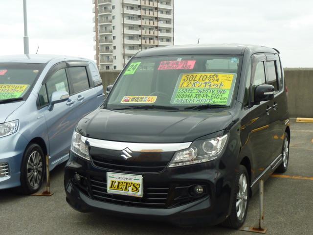 沖縄の中古車 スズキ ソリオバンディット 車両価格 69万円 リ済別 2012(平成24)年 8.2万km ブルーイッシュブラックパール3