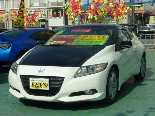 沖縄の中古車 ホンダ CR-Z 車両価格 85万円 リ済別 平成22年 6.2万km パールホワイトツートン