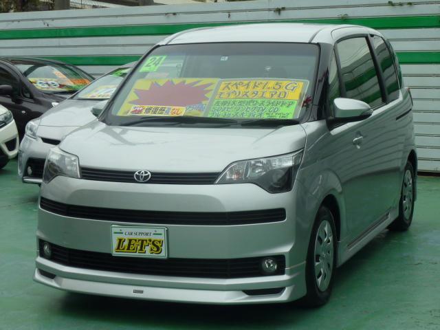 沖縄の中古車 トヨタ スペイド 車両価格 79万円 リ済別 平成24年 6.0万km シルバーメタリック