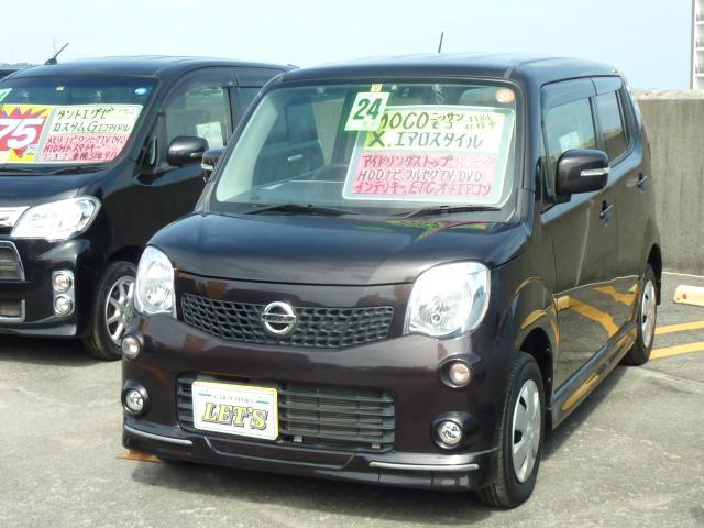 沖縄の中古車 日産 モコ 車両価格 73万円 リ済別 平成24年 6.9万km アーバンブラウンPM