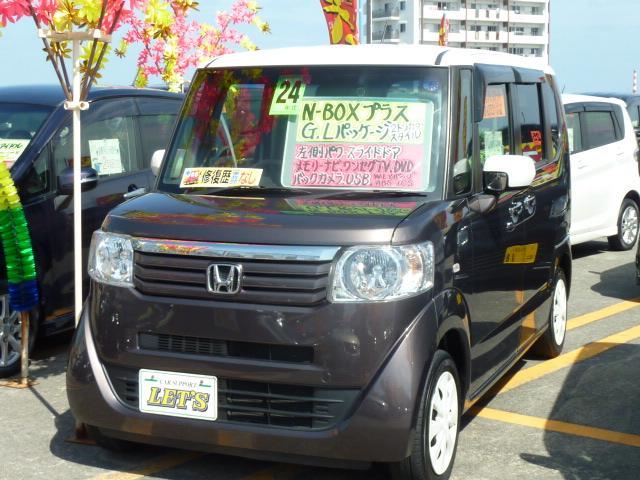 沖縄の中古車 ホンダ N-BOX+ 車両価格 89万円 リ済別 2012(平成24)年 6.6万km プレミアムブロンズパール2