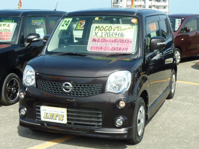 沖縄の中古車 日産 モコ 車両価格 63万円 リ済別 平成24年 7.5万km アーバンブラウンPM