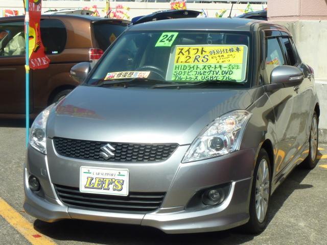 沖縄の中古車 スズキ スイフト 車両価格 79万円 リ済別 平成24年 6.9万km スターシルバーメタリック