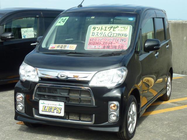 沖縄の中古車 ダイハツ タントエグゼ 車両価格 69万円 リ済別 平成24年 6.7万km ブラックマイカメタリック