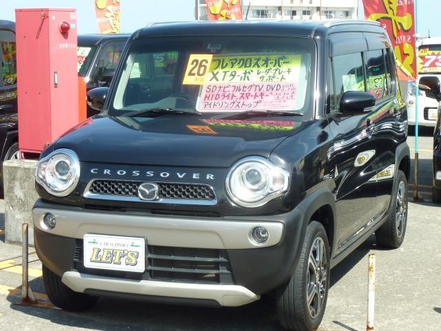 沖縄県の中古車ならフレアクロスオーバー XTターボ レーダーブレーキサポート