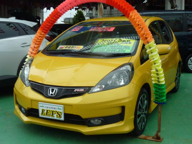 沖縄の中古車 ホンダ フィット 車両価格 79万円 リ済別 2013(平成25)年 7.2万km イエローM