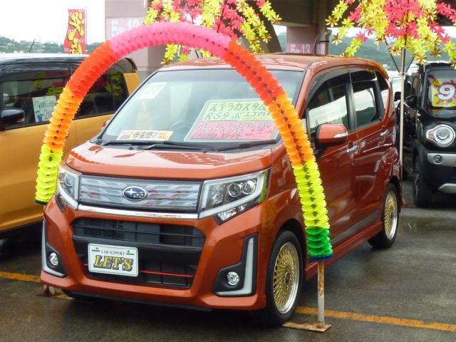 沖縄の中古車 スバル ステラ 車両価格 102万円 リ済別 2015(平成27)年 5.4万km オレンジM