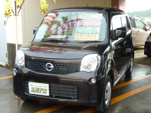 沖縄の中古車 日産 モコ 車両価格 56万円 リ済別 2013(平成25)年 7.4万km アーバンブラウンPM
