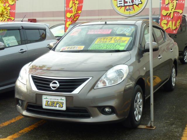 沖縄の中古車 日産 ラティオ 車両価格 65万円 リ済別 2013(平成25)年 4.5万km グレーM