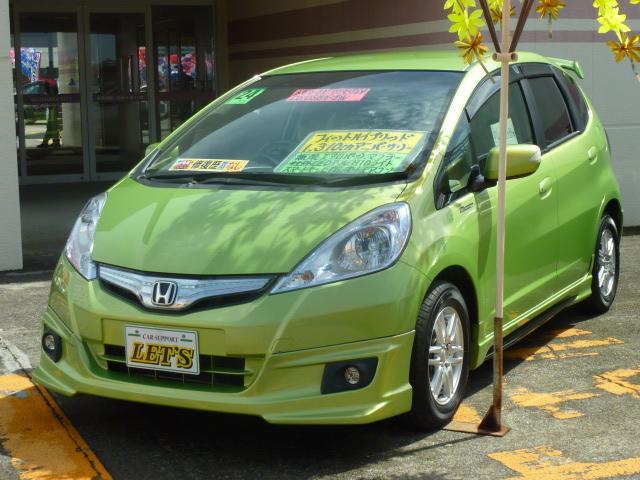 沖縄県の中古車ならフィットハイブリッド ハイブリッド・10thアニバーサリー